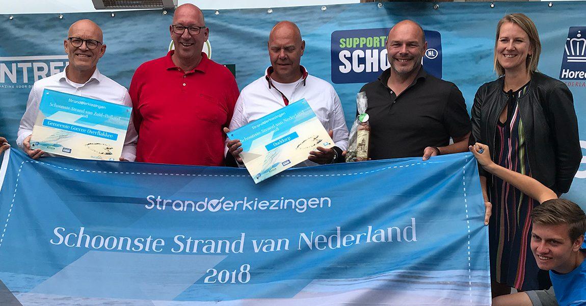 Ouddorp heeft het schoonste strand van Nederland!